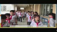 一年级道德与法治《校园里的号令》获奖教学视频-南京师范大学附属中学新城小学