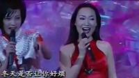 眉佳、周艳泓、张媛媛等春晚联唱《春暖花开》