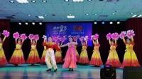 校园文化:祖国颂,指导老师吴萍,民族舞班演出,爱莲说录制