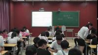 河大版(2016)语文七上第2单元阅读指导课《爱的教育》教学视频实录-罗彩霞