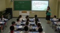 翼教版五年級數學《相遇問題》優秀課堂實錄-執教韓老師