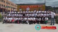 上肥中学74届毕业生联谊会录像(2019-6)