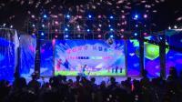 云路镇曼华幼儿园2019年毕业庆典文艺晚会 视频全程