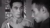 老电影《谁是凶手》1956年【光明顶太阳能】