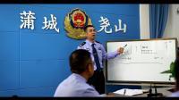 蒲城县公安局尧山派出所民警深情歌唱《我和我的祖国》——锦程文化