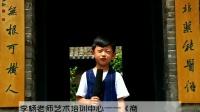 《商丘古城》  主持人:苗清尧 【李杨老师艺术培训中心】
