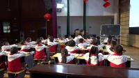 部編版一年級語文《古對今》觀摩課教學視頻-名師工作室劉老師