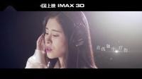 張碧晨《今后我与自己流浪》MV(电影《哪吒之魔童降世》片尾曲)