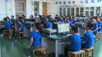 教科版六年級科學《校園生物大搜索》教學視頻-教學能手優質課