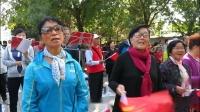 《我爱你中国》快乐之声歌友汇聚奥森公园 2019年10月7日。