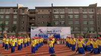 西昌天立学校2019运动会 预备年级《虎门禁烟》