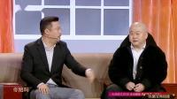 年终奖小品表演贾冰南漳喜洋洋婚庆传媒出品