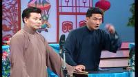 姑苏雅韵迎新春(2)