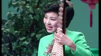 姑苏雅韵迎新春(3)