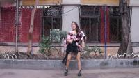 SING女团 - GARNiDELiA《極楽浄土 (SING女团 秦瑜宅舞版)》