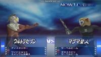奥特曼格斗进化3 剧情模式赛文死之时东京淹没之日S评分过关攻略