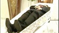 【藤缠楼】殡仪馆的恶作剧