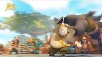 《兔俠傳奇》首發MV 孫楠獻唱《我和我不同》