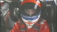 2004年FIA GT锦标赛第11站中国站