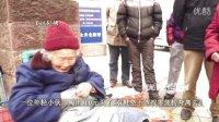 【拍客】成都91岁鞋垫婆婆啃包子寒风中摆摊 坚强毅力感动路人 引路人爱心购买!!