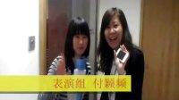 2013太平船务深圳分公司年会专题片3