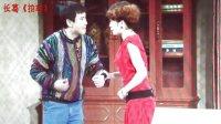 长葛 2013央视春晚直拍精彩小品《今天的幸福2》