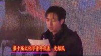 石家庄村第十届文化节3