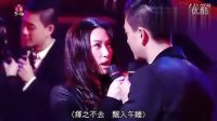 (情人眼里高一D 插曲 )黄宗泽、徐子珊 - 眼泪赞