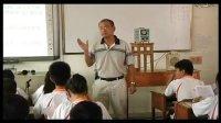 【高清視頻】初中物理《松噪音的危害和控制》(初中物理名師課堂教學優質課觀摩實錄)