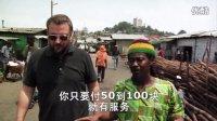 【VICE】旅行指南:利比里亚-穷街陋巷(第3集)