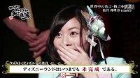 【猫嘴高中生字幕组】130401 SKE48のおやすみ名言道場ep01 松井珠理奈