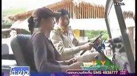 [Vietsub]《金盏花》 Dao Rueng - TLKT - Por lái xe