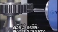 齿轮的制作流程 高清