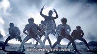 [杨晃]中韩超人气行星男团EXO中国分队EXO-M最新单曲MAMA