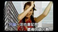 萧亚轩《爱的主打歌》KTV版