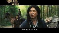 【音樂屋】張靓穎 演唱 功夫之王主題曲 heroes MV