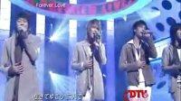 Forever Love TBS跨年演唱会现场版