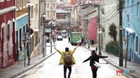 由心感悟 自由客体验智利不同的城市文化-南美片预告2