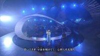 碧绿色的兔子 NHK现场版