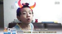 柔风视川(娱乐全接触)20130709 爆笑小鬼讲四川方言笑话麻雀和乌鸦!!