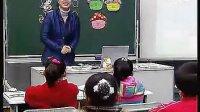 《aoe》小学一年级语文汉语拼音优质课展示