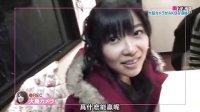 [字幕]AKBと××!Vol.3特典映像4大島優子カメラガAKBを激撮