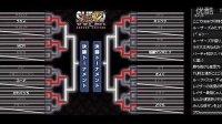 2012年4月28日 闘劇12 超闘劇 街头霸王ⅣAE Ver2012 予選 part.1