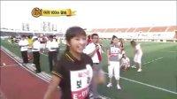 100925 MBC.偶像明星田径冠军赛 SJ,f(x),SHINee,2AM,2PM等[全场中字]