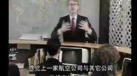 管理_[哈佛商学院-迈克尔波特-竞争战略理论].1a