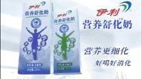 2007年伊利营养舒化奶、2008年奥运会唯一使用乳制品