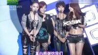 【中字】2009韩国 Melon Music Awards 颁奖礼 上部