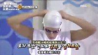 [联合字幕]110205MBC春节特辑偶像明星运动会全场韩语中字