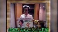 山下智久BC2001-03-11