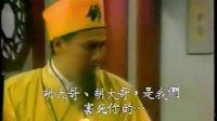 雪山飞狐01